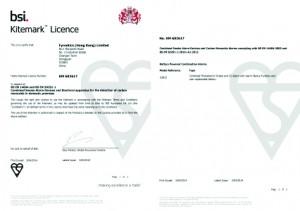 Kidde 10SCO certifikat